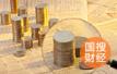 山东国企出售一援疆钢铁项目 33亿无人接盘后降至10亿出售
