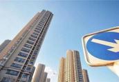 南京 苏州 无锡领衔 多个城市首套房贷利率上浮15%