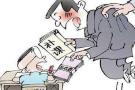 绥中县一在职代课教师违规补课被记过 校领导被追责