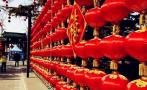 北京市政府发放30万张春节庙会门票 2月8日至10日可参与抢票