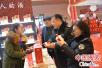 郑东新区食药监局开展专项检查保障春节期间食品安全