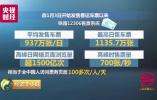 揭秘12306:每天1500亿浏览量 1秒钟卖票700张
