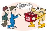 上海春节长假加班 最少能拿多少加班费?