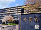 日俄外长下月在东京讨论安倍访问俄罗斯事宜