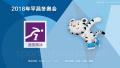 速度滑冰500米中国女将无缘奖牌 赛后谈缘分