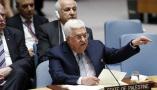 阿巴斯呼吁国际社会接受巴勒斯坦为联合国正式会员国