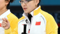 中国冰壶老将:享受冬奥 希望更多人有一线水平