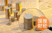 聊城小村卖葫芦一年卖六个亿 大年三十还在忙发货
