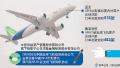 C919国产大型客机订单总数达到815架