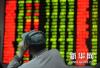 2月沪指收官:跌幅创两年之最 仅两成个股上涨