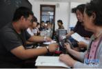 哈尔滨老年大学又新开俩养生专业 想报名抓紧了