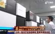 山东:新兴产业加速崛起 集聚发展新动能