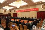 黑龙江代表团开放日 讲述龙江故事传递发展强音