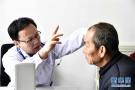 专家下沉助力基层医疗水平提升