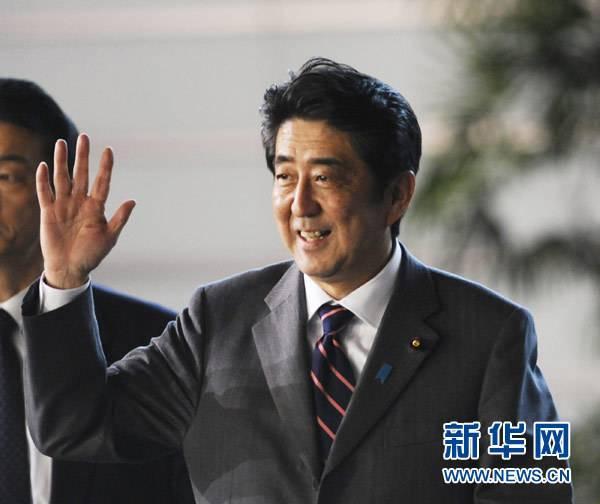 凤凰彩票网址:日本首相安倍晋三访问福岛 表示将尽全力重建灾区