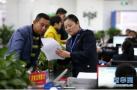 黑龙江省国税地税推20项举措 大企业纳税更便捷了