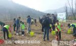 南京:春回牛首山 踏青植树忙