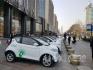 济南共享汽车:价格低过出租车,满足条件能免押金用车