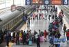 2018年春运收官 长三角铁路发送旅客超7000万人创纪录