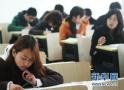 今年山东省考招录7309人,省直机关及直属单位招548名
