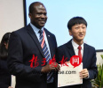 """苏州一学生录取""""世界最难考大学""""并获200万奖学金"""