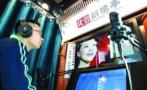 湖州推出首家朗读亭:手机扫码免费使用,能打分还能传微信