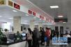 中国营商环境大调查:南京创业者对政商关系评价最高