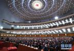 习近平签署主席令 任命李克强为中华人民共和国国务院总理