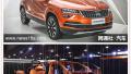 斯柯达新款SUV柯珞克上市 售13.99-18.59万元