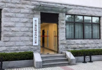 沪苏浙皖4省市联合组建 这个重磅新机构大有看头