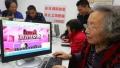 甘肃省考网上报名第四天 竞争最激烈职位257∶1