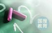 北京提供免费在线家教 媒体:给培训乱象釜底抽薪