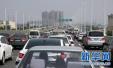 山东发布清明节交通预警提示:车流量高峰预计出现在第三天