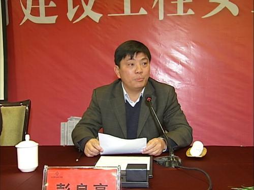 副市长上诉后减刑5年:受贿额由千万认定为265万