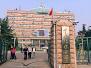 中国传媒大学新增数据科学与大数据技术专业