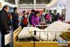 第十届山东老龄产业博览会今年12日-14日在济南举办