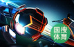 欧洲联赛反对国际足联在2022年扩军