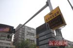 """北京明日启用20套""""声呐电子眼"""" 违法鸣笛将被罚款100元"""