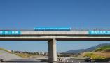中国公司承建的阿尔及利亚高速公路项目部分路段通车