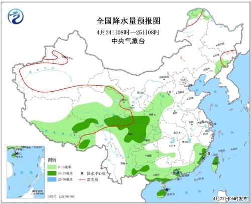 全国降水量预报图(4月24日08时-25日08时)