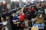 青岛开展快递市场清理整顿 10余家无证网点被取缔