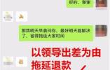 """场面火爆!200多名警察押送200多""""股神"""",涉案几千万"""