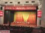 洛阳市召开庆祝五一国际劳动节暨五一劳动奖表彰大会