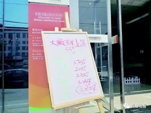"""98彩票网急速赛车:济南拆迁""""网红""""吴家堡现状:拿800万补偿款主要用来买房"""