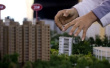 四大行上调北京首套房贷款利率 均为基准利率1.05倍