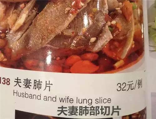 当英语翻译成南京话才是最高端的操作!