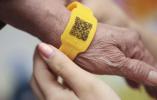 【组图】湖南衡阳:二维码手环点亮老人回家路