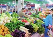 """沈阳34种食品价格4月""""27降7涨"""" 预计5月蔬菜将更便宜"""