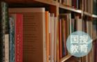 济南高中招生改革 指标生、推荐生等将统一归到自主招生类