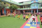 解决入园难 山东首次将幼儿园招生纳入基础教育招生